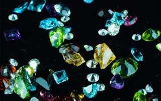 Какие камни драгоценные?