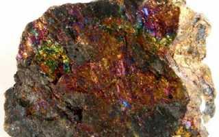 Борнит – история, полезные свойства и описание камня