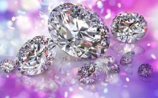 Лечебные и магические свойства алмаза