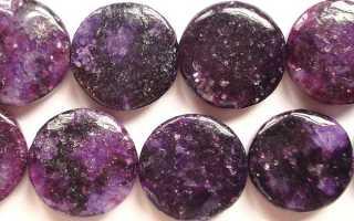 Лепидолит – история, полезные свойства и описание камня