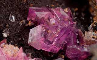 Фосфосидерит – история, полезные свойства и описание камня