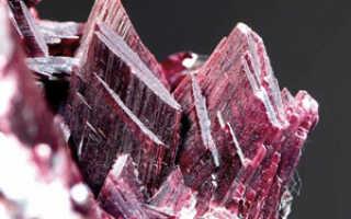 Эритрин – история, полезные свойства и описание камня