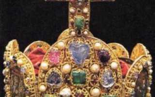Камни как регалии династий – большая императорская корона