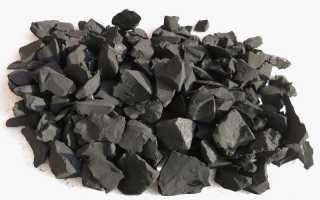 Лечебный минерал шунгит
