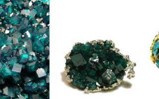 Диоптаз – история, полезные свойства и описание камня