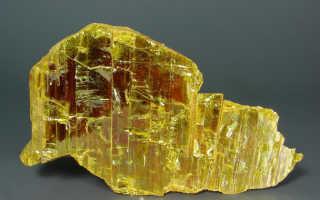 Аурипигмент – история, полезные свойства и описание камня