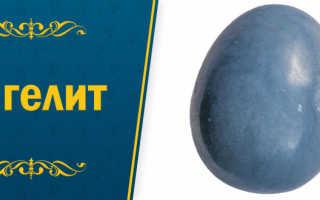 Лангит – история, полезные свойства и описание камня