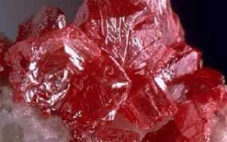 Киноварь – руда ртути: история, полезные свойства и описание камня
