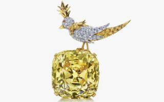 Желтый бриллиант Тиффани