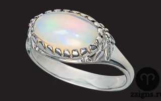 Опал: свойства камня, кому подходит по знаку зодиака