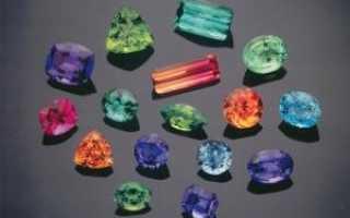 Как купить драгоценные камни с целью инвестирования