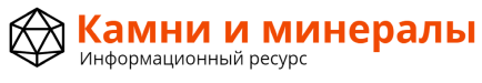 Geosro.ru
